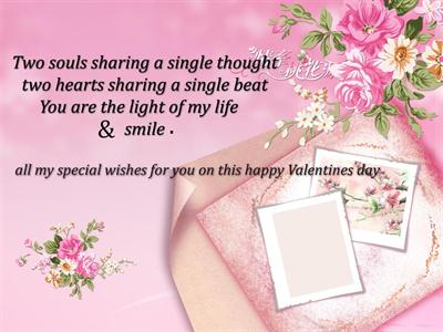 Best Happy Valentine