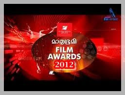Mathrubhumi Kalyan Silks Film Awards 2012