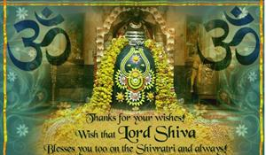 Shivaratri e cards