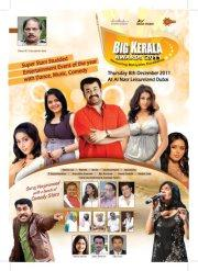Big Kerala Awards 2011 on Surya TV – 26th February 2012