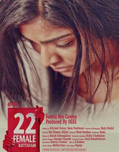 22 Female Kottayam malayalam movie posters