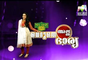 Veruthe Alla Bharya Grand Finale Live on Mazhavil Manorama - 29th April 2012