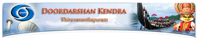 Logo of DD Malayalam