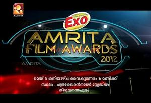 Amrita film award 2012