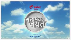 Sathyamev Jayate TV show in Asianet