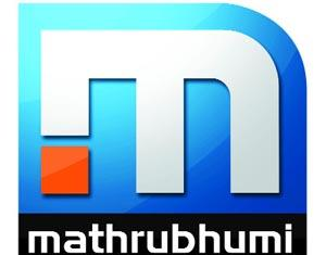 Mathrubhumi News Channel Logo released, launch date 1st January 2013