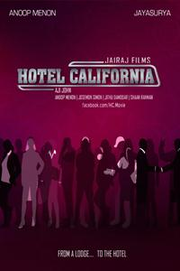 Hotel California Malayalam Movie First Look Poster New