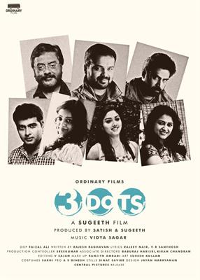 3 Dots Malayalam Movie Poster
