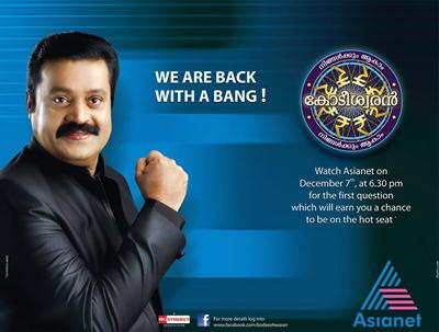 Asianet Ningalkkum Akam Kodeeswaran(NAK) season 2 coming soon