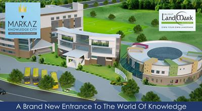 Markaz Knowledge City at Kaithapoyil, Calicut Photo