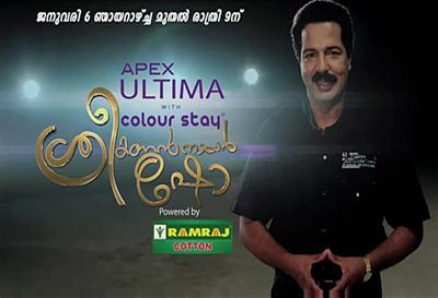 Surya TV Sreekandan Nair Show– Promo video goes viral