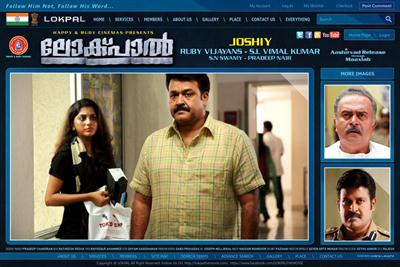 Upcoming Mohanlals malayalam movies in 2013 – New projects with release date