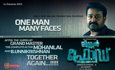 Mister Fraud Mohanlal Movies in 2012 Release Date