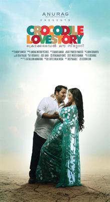 Crocodile Love Story Malayalam Movie Poster Anoop Rameshs new innings