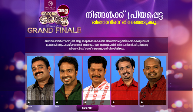 Veruthe Alla Bharya Season 2 – Grand Finale Live on 6th January 2013