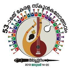 Kerala State School Kalolsavam logo
