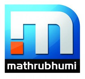 Mathrubhumi news channel logo