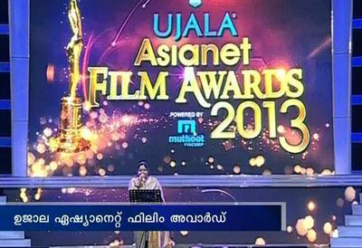 Ujala Asianet Film Awards 2013 winners list updated