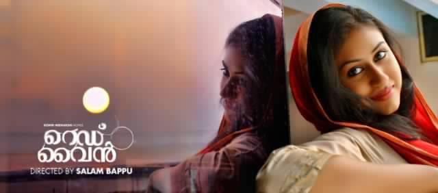 Maria John as Jasmine in Red Wine malayalam movie