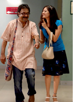 up and down athava mukalil oralund malayalam movie
