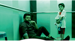 Devaraman and Indrajith in up and down athava mukalil oralund