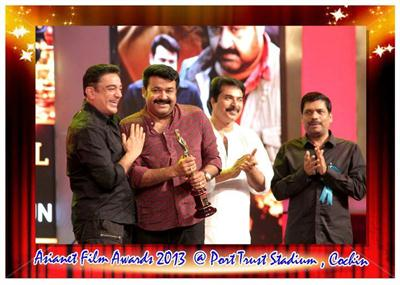 Ujala - Asianet Film Awards 2013 on 2nd & 3rd February Only on Asianet