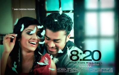 8.20 Malayalam Movie Poster