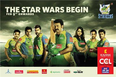 Amma Kerala Strikers in CCL 3 – Team profile and match schedule