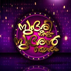 Sundari Neeyum Sundaran Njanum - Asianet Reality Show