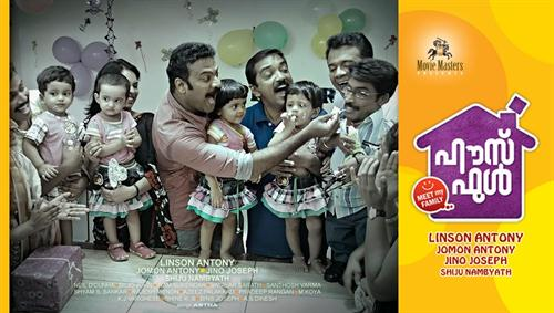 Housefull Malayalam Movie Review - FDFS Reports from theatres in Kerala