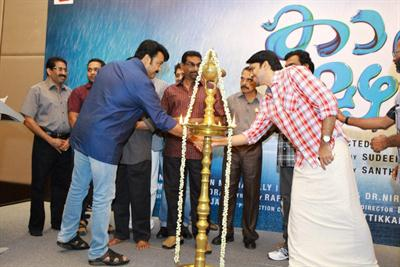 Kaatum Mazhayum Malayalam Movie Pooja Stills