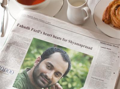 Artist Malayalam Movie - Fahadh Fazil as a visually challenged painter