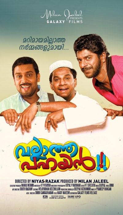 Vallatha Pahayan Malayalam Movie Galaxy Films brings Marimayam team on silver screen