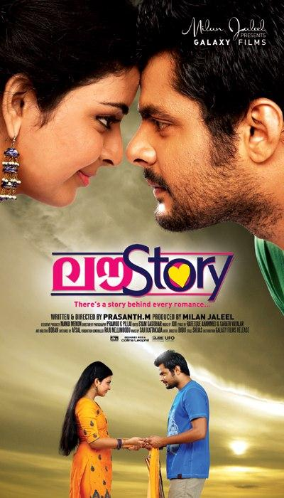 Love Story Malayalam Movie Maqbool Salmaan to romance Shwetha in Galaxy Films next
