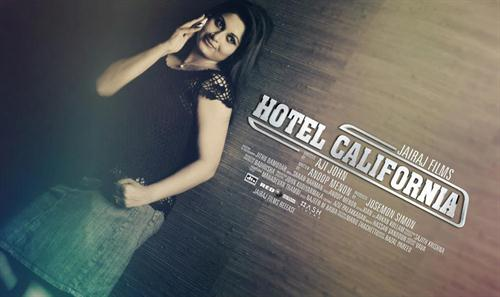 Sruthi Lakshmi in Hotel California Malayalam Movie