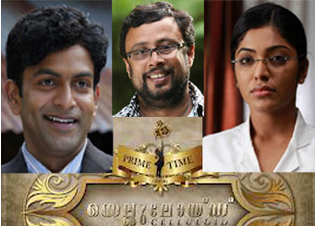 Kerala state film awards 2013 announced