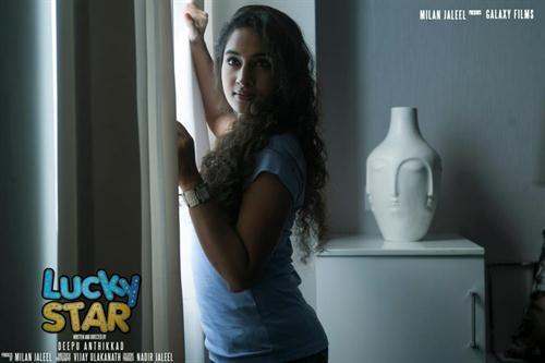 Pooja Ramachandran Malayalam Actress to become the next Lucky Star