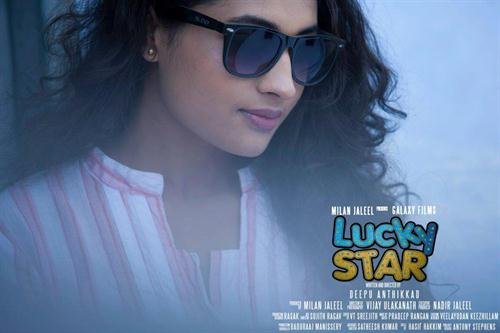Pooja Ramachanran in Lucky Star Malayalam Movie