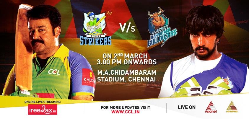 Kerala Strikers vs Karnataka Bulldozers Live Streaming CCL 2013 on Reelax