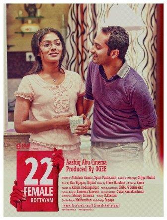 22 Female Kottayam remake in Hindi, Tamil, Kannada and Telugu under work