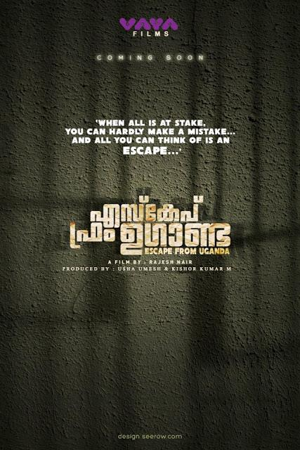 Escape from Uganda Malayalam Movie First Look Posters