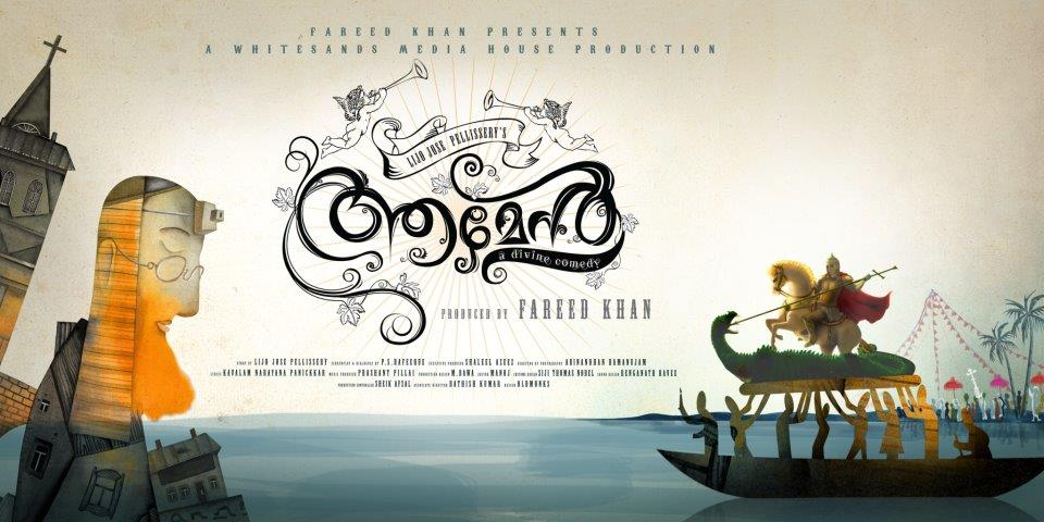Amen Malayalam Movie Review - FDFS Reports from theaters in Kerala