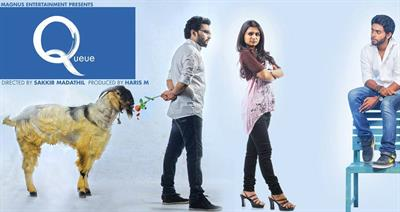 Queue Malayalam Movie First Look Posters
