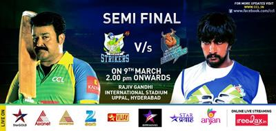 CCL T20 2013 Semifinal - Kerala Strikers (KS) vs Karnataka Bulldozers (KB) Live Streaming on Reelax