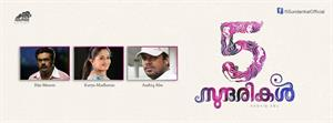 Kavya Madhavan upcoming new malayalam movies in 2013