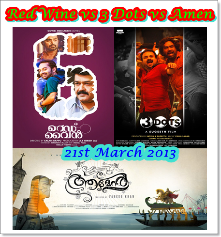 Red Wine vs 3 Dots vs Amen: Clash of titans at box office on 21st March 2013