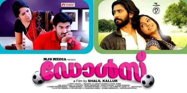 Dolls malayalam movie review