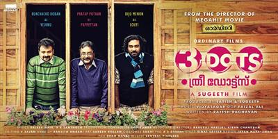 3 Dots malayalam movie review FDFS reports from theatres in Kerala