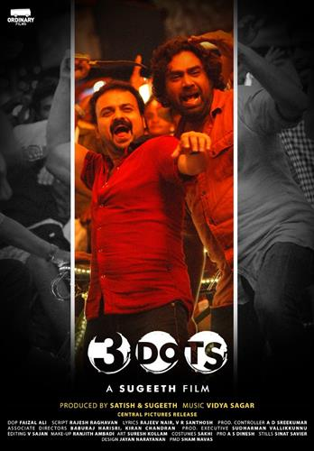 3 Dots Malayalam Movie Review