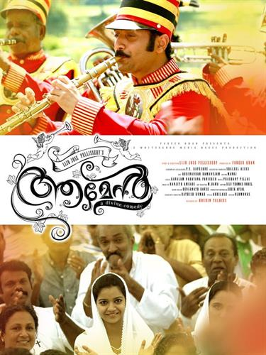 Amen Malayalam movie review- FDFS reports from theaters in Kerala